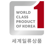 2019 세계일류상품 선정 <br/>(World Class Product of Korea)